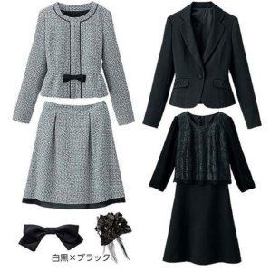 白黒×ブラック